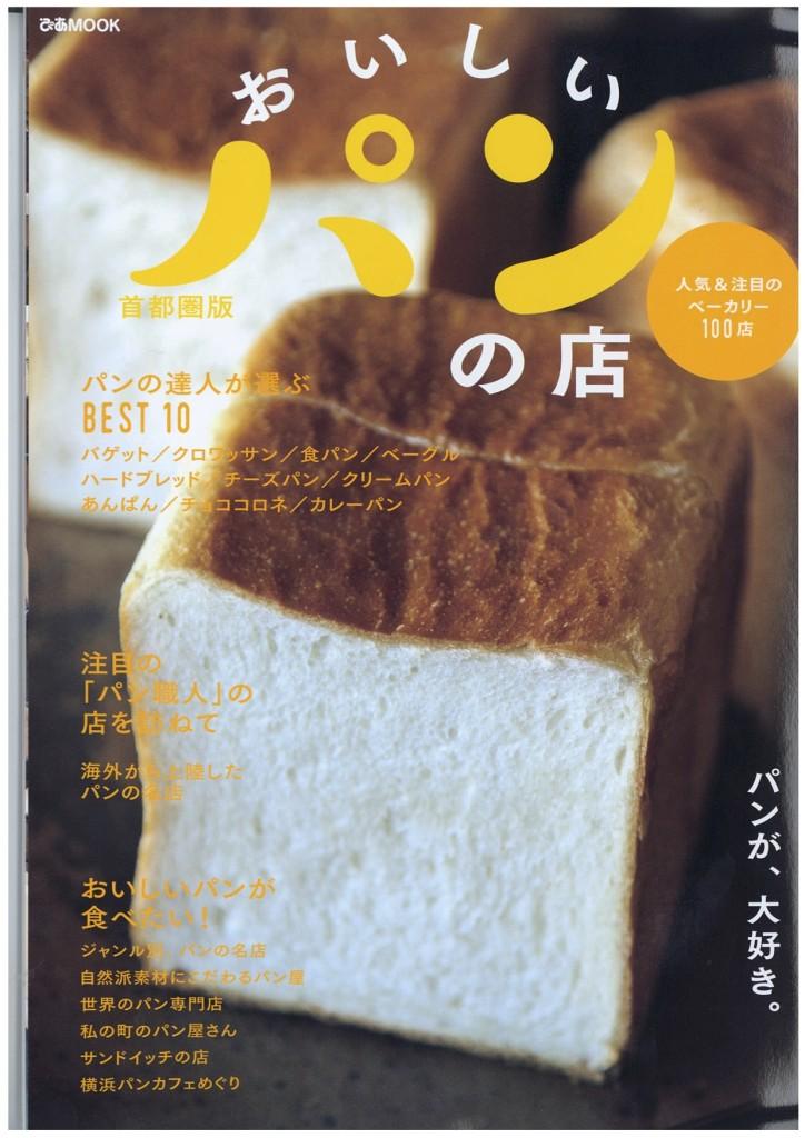 ぴあMOOK_cover