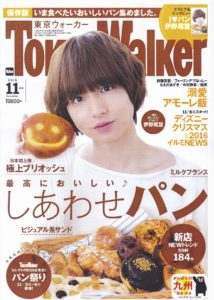tokyo-walker_cover20161020