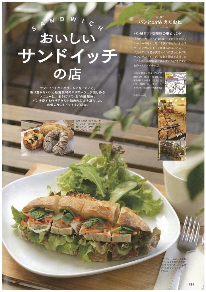 ぴあMOOK_item