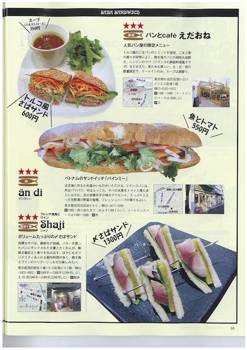 No.151_item